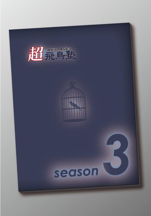 DVD_image03